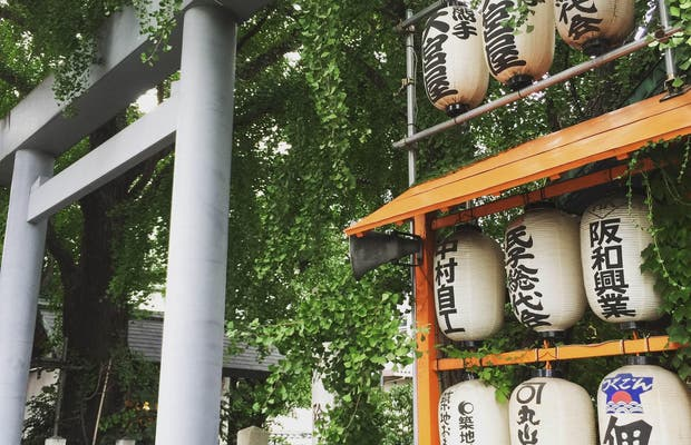 Templo Namiyoke Inari