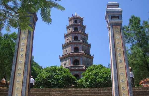 Pagoda di Thien Mu