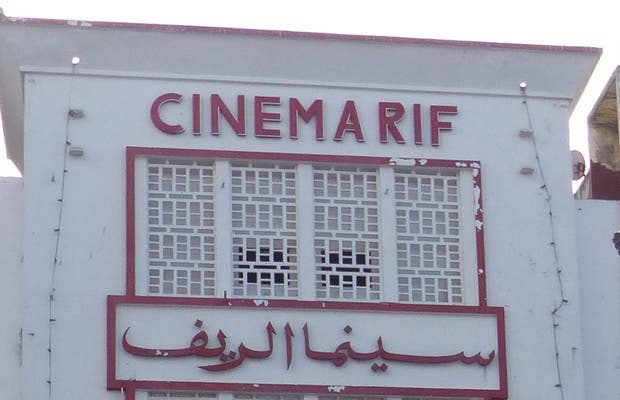 Cinema Rif