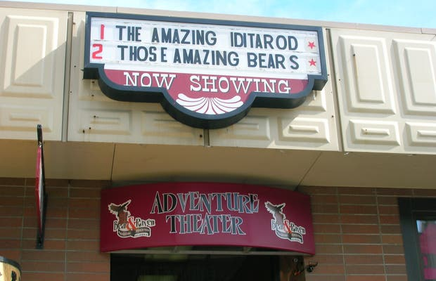 Bear & Raven Adventure Theatre
