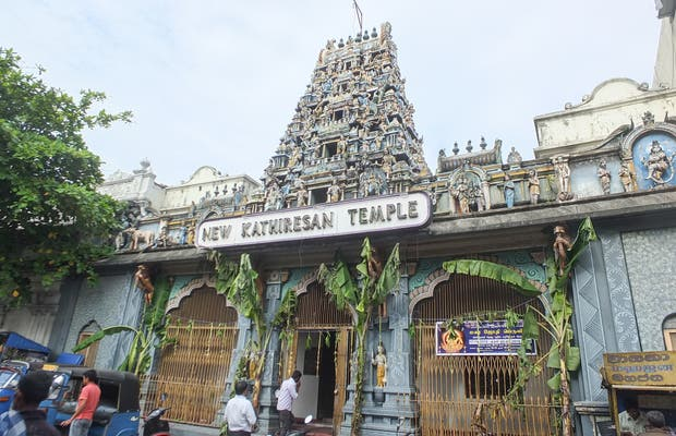 Templo New Kathiresan