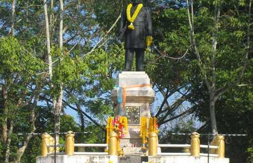 Museo Phraya Ratsadanupradit Mahison Phakdi