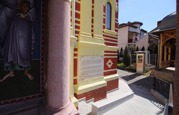 Biserica Mântuleasa