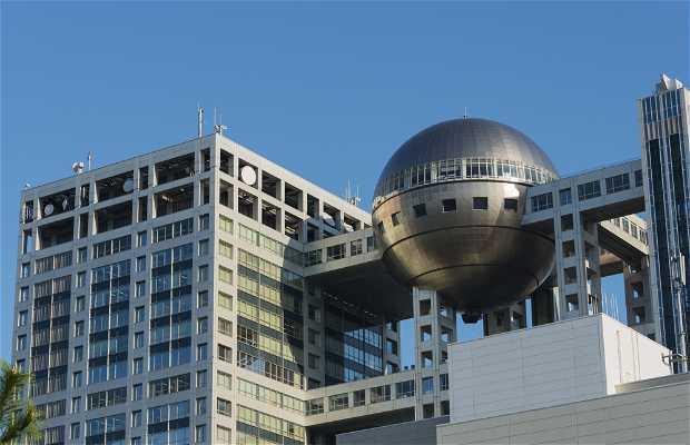 Edifício Fuji TV