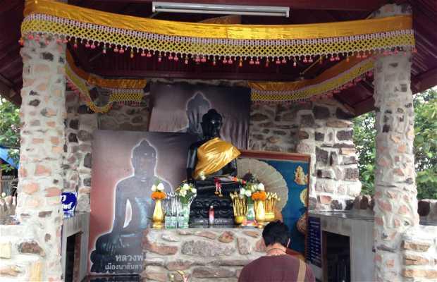 Wat Phu Pa Baht