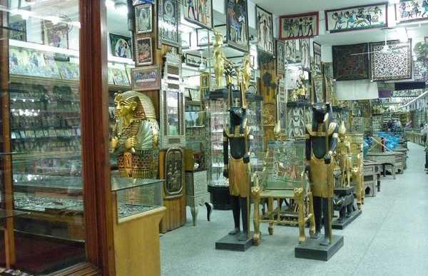 Old Cairo Bazaar