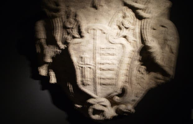 Musée de Lamego