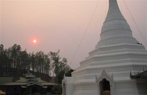Temple Wat Phra That Doi Kong Mu