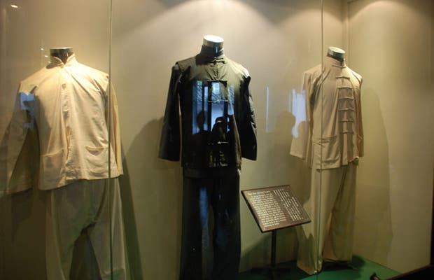 Museo de Ropa Tradicional China