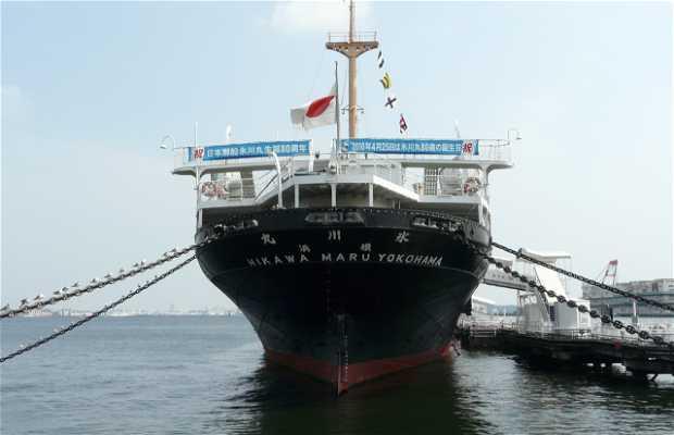 Transatlantic Hikawa Maroua