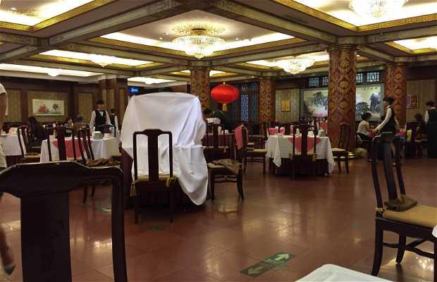 Restaurante Quanyude