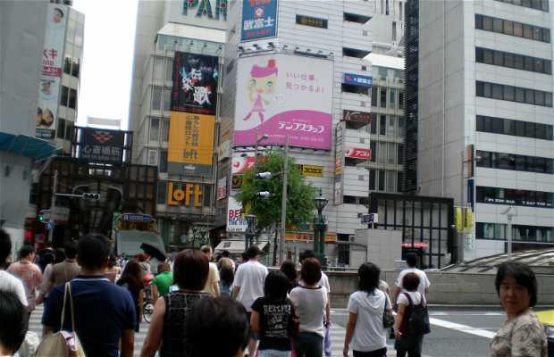 Barrio de Shinsaibashi