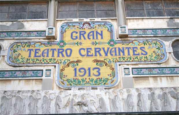 Theatre Cervantes