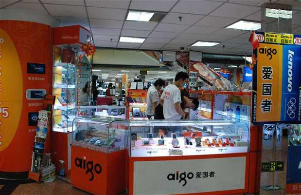 Comprar elecrónica en Pekín