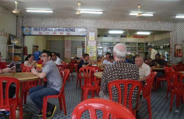 Restoran Zhing Kong