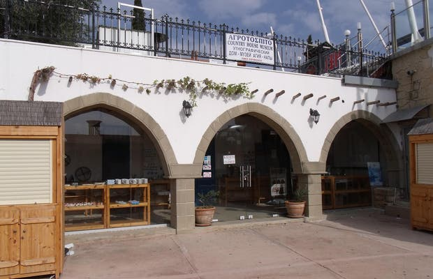 Museo Etnográfico Agrotospito
