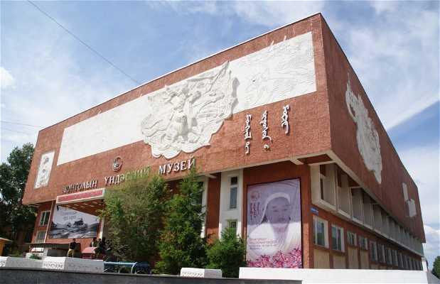 Musée National de Mongolie
