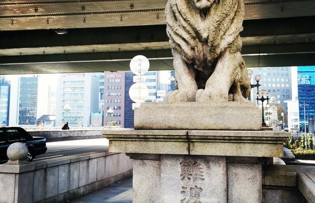 Puente Naniwa