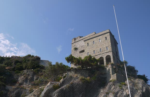 Torre Aurora
