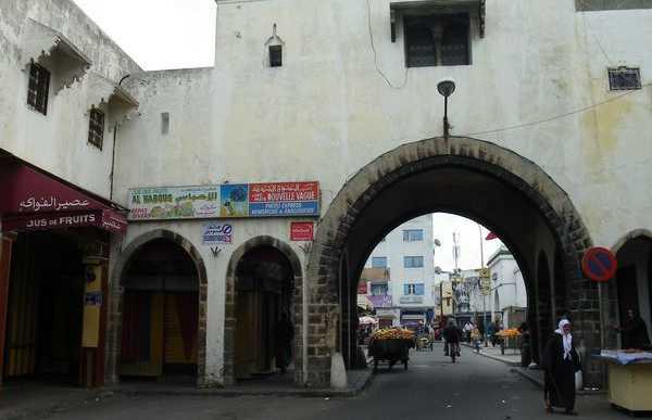 Rua El Malik