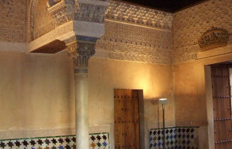 The Mexuar - Oratory