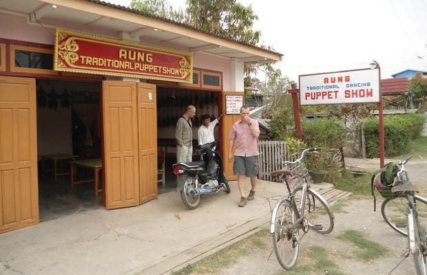 Aung Traditional puppet show
