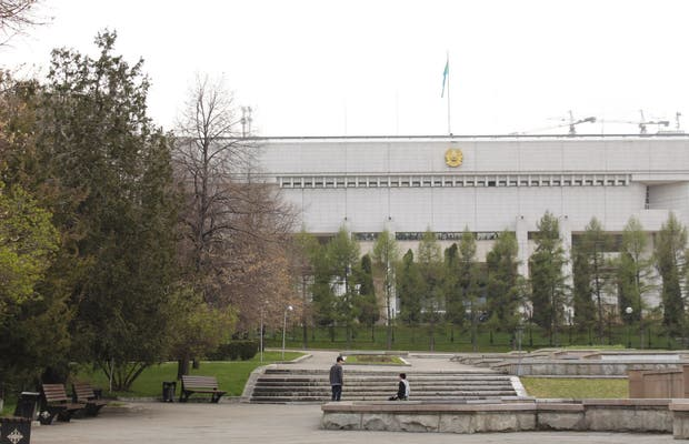 Town Hall of Almaty