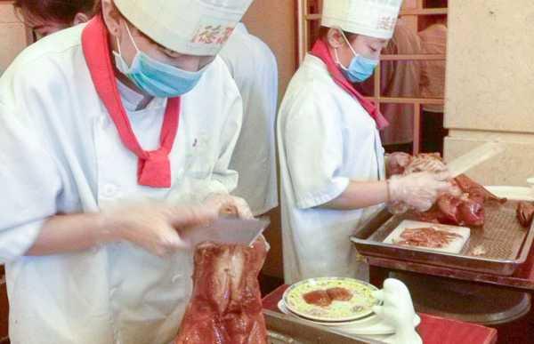 Restaurante Quanjude Pato Pekin
