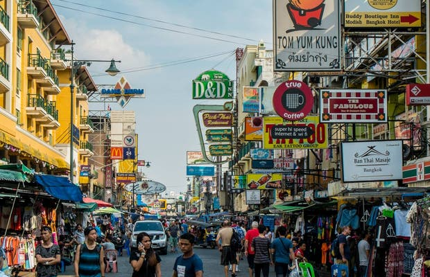 Rua Kao Shan Road