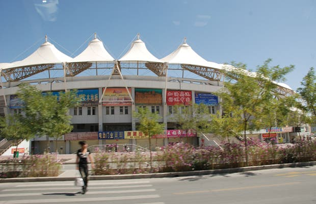 Stade de Jiayuguan