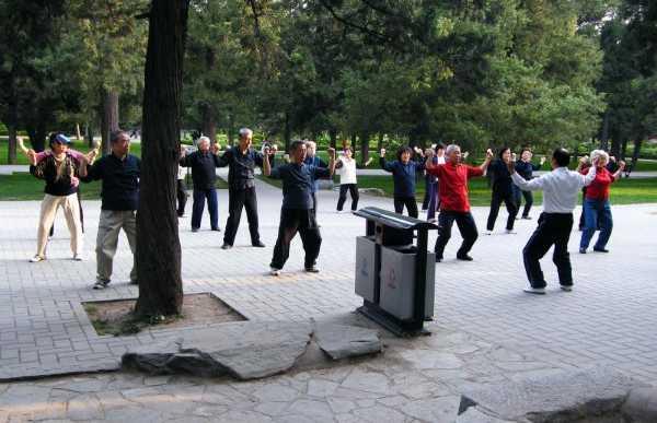 Parco Jingshan