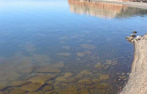 Mari Menuco Lake