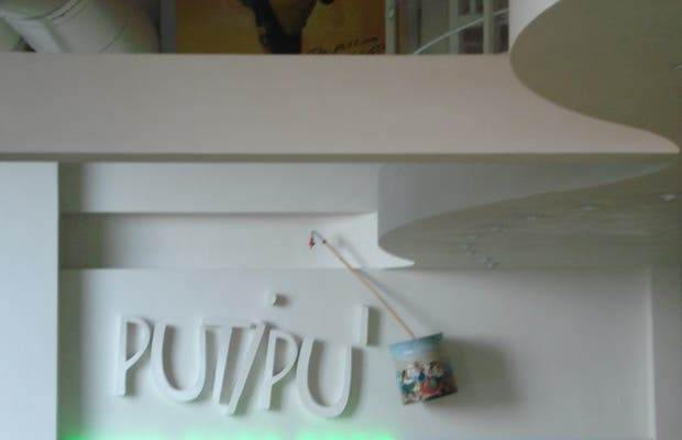 Putipu Pizza Cafe