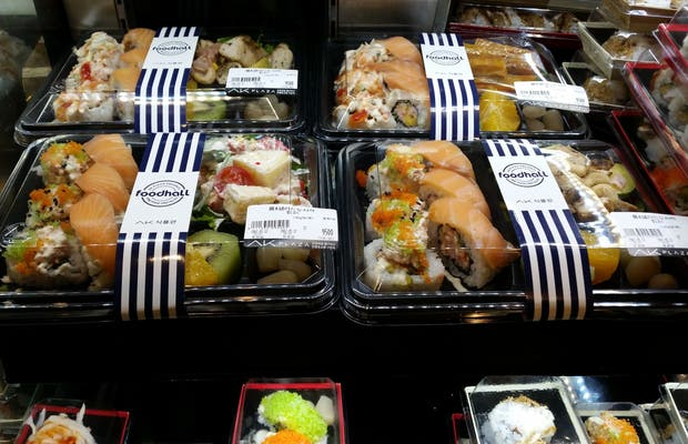 Food Hall Suwon Station