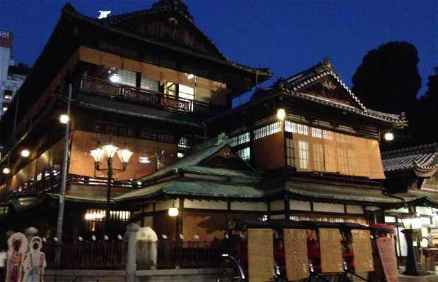 Hoankan onsen, matsuyama
