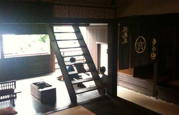 Museo Futagawa Honjin