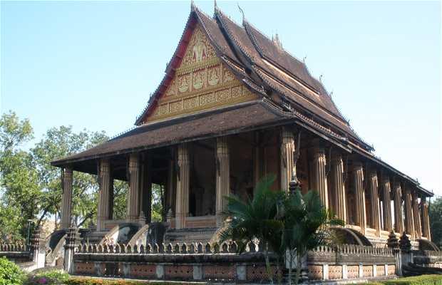 Santuario di Haw Pha Kaeo a Vientiane