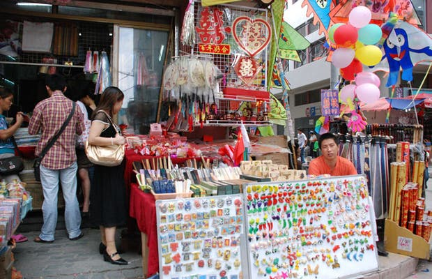 Bancas de souvenirs chinesas