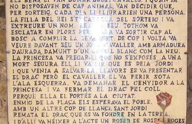 Puerta de San Jorge