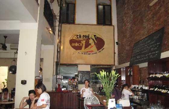 Moca Cafe