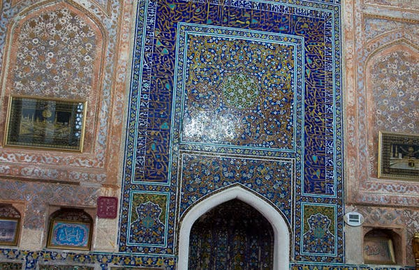 Mezquita Balyand