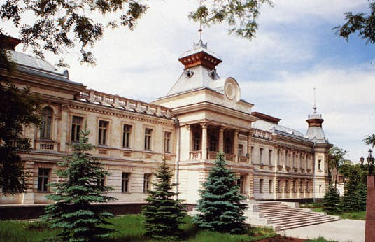 National Museum of Moldova History