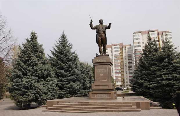 Park Nurguz Tilenviev