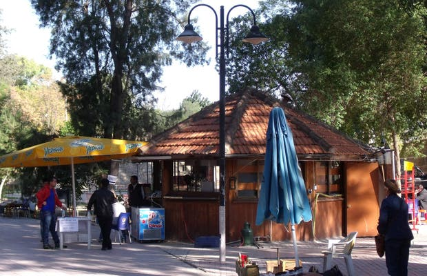 Cafetería Casinos Muyahidin