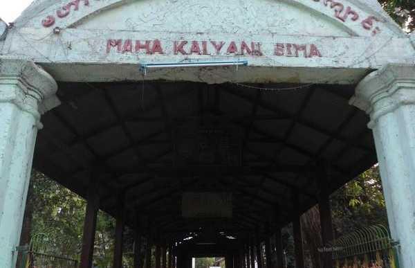 Mahar Kalyarni Sima