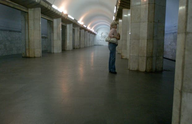 The Underground in Yerevan
