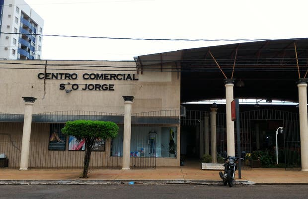 Centro Comercial São Jorge