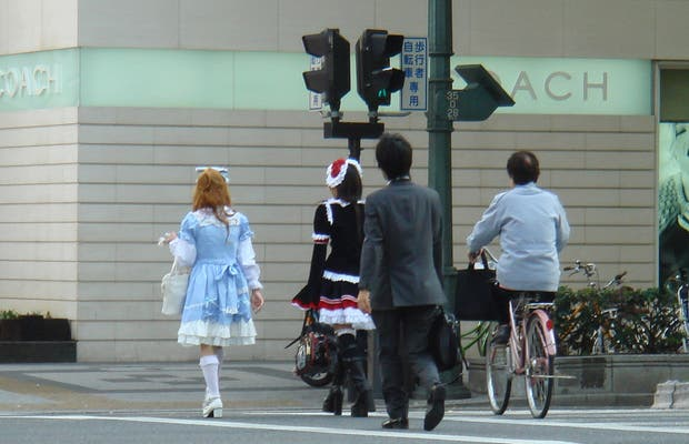 Rua Midosuji