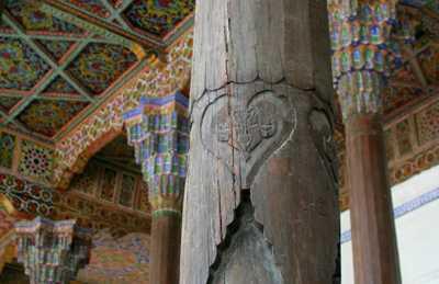 Mezquita Jami