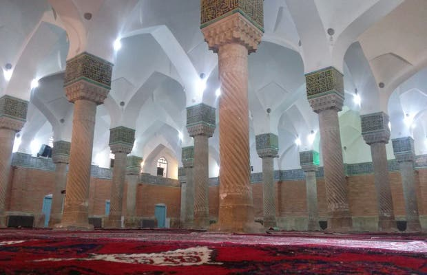 Mezquita Darul-Ehsan